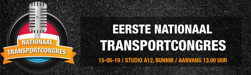 header_still_transportcongres
