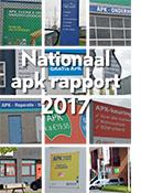 APK_Event2017_WEB